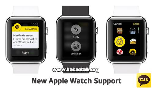 El nuevo Apple Watch con KakaoTalk