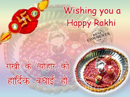 Happy Rakshabandhan Songs