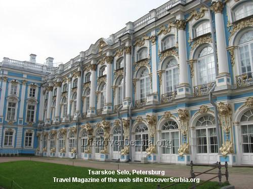 Carsko Selo