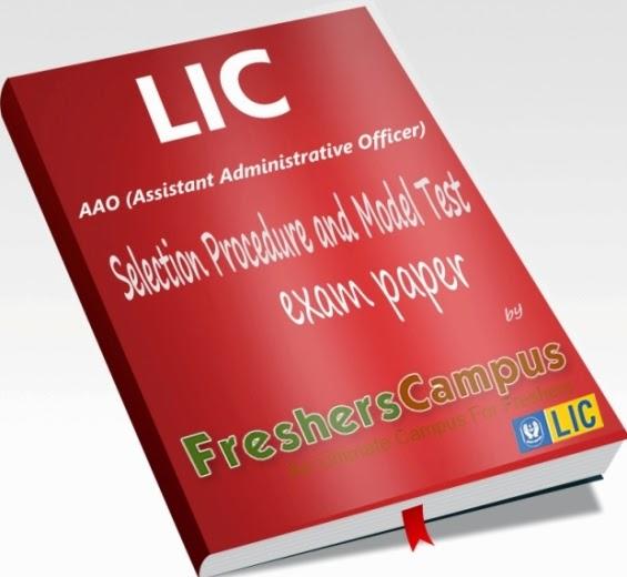 LIC AAO exam test question paper, LIC AAO question paper pdf, lic aao 2016 question paper pdf