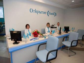 Банк «Открытие» зарегистрирует клиентов на портале госуслуг