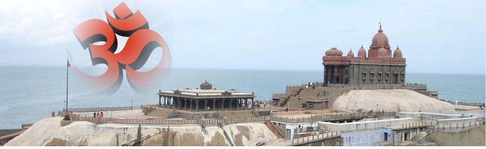 Vivekananda Kendra Hyderabad