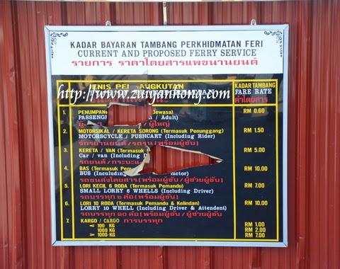 Pengkalan Kubor Ferry Fares