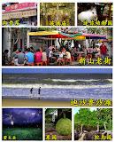 OKGOJB 1DAY TOUR 新山老街 + 萤火虫    精华一日游