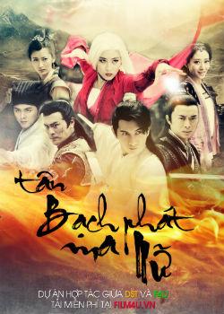 Tân Bạch Phát Ma Nữ - Bride with White Hair - 新白发魔女传
