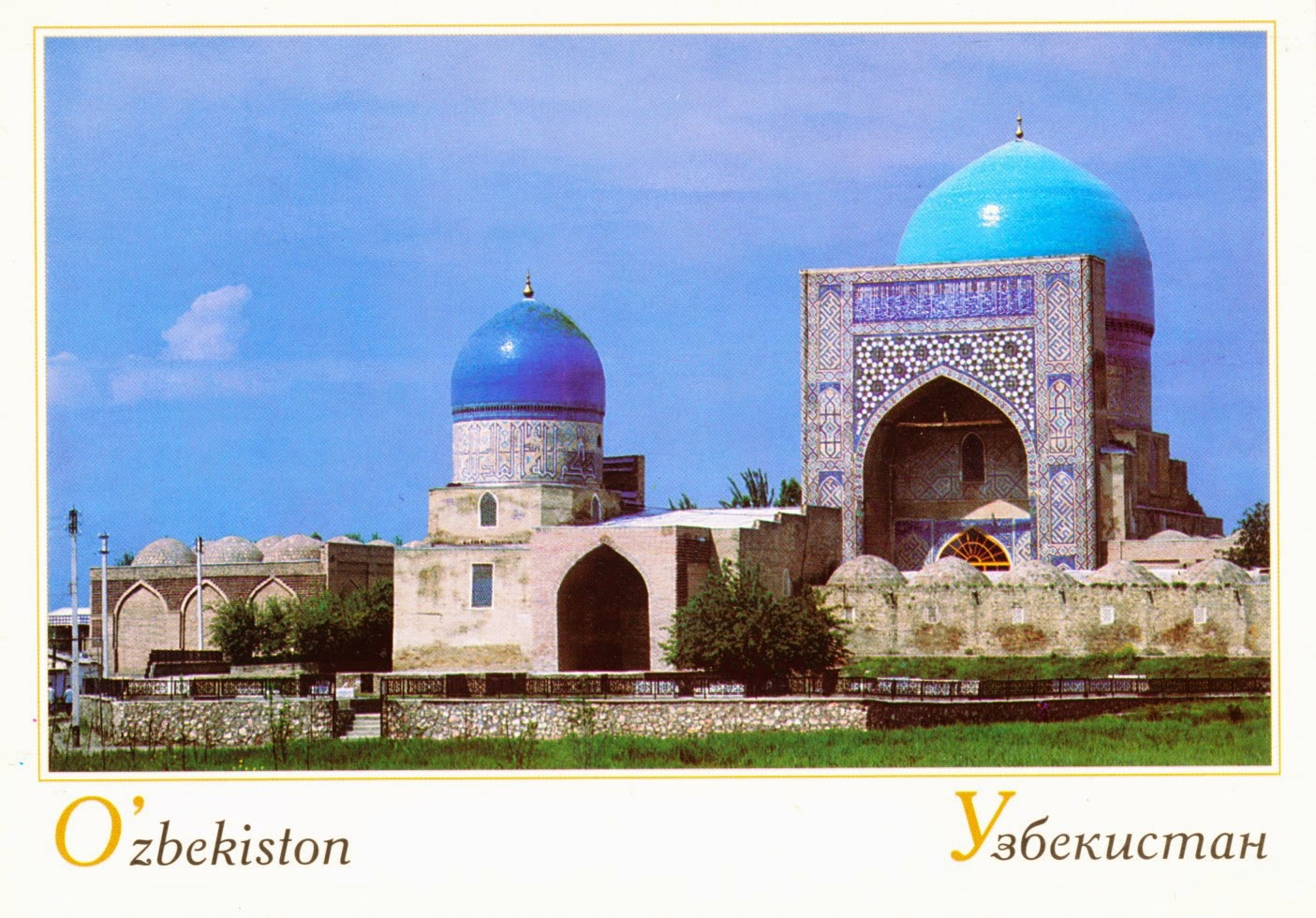 postcard, kok gumbaz, mosque, blue dome, shaharisabz