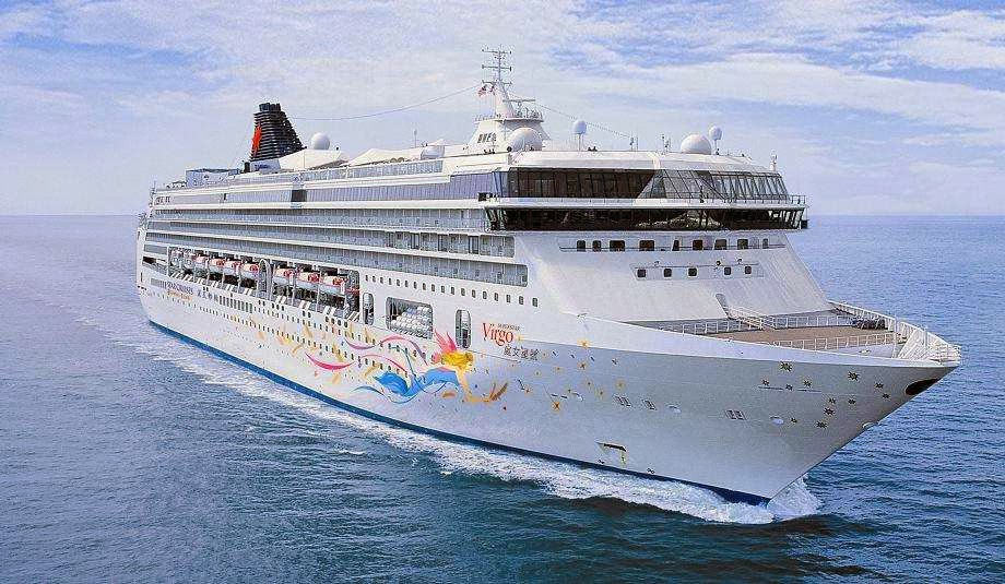 Star Cruises To Build Largest Cruise Vessel In Asia - Philippine Flight Network