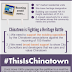 ACT NOW Please help Chinatown Vancouver - #ThisIsChinatown