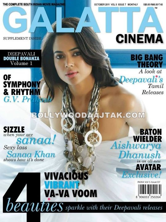 Sameera Reddy Galatta Scan1 - Sameera Reddy on Galatta Cinema October 2011