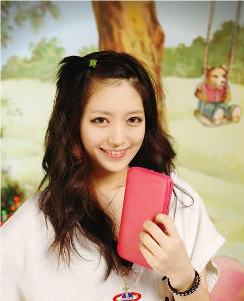 Image Result For Ulzzang Haneul