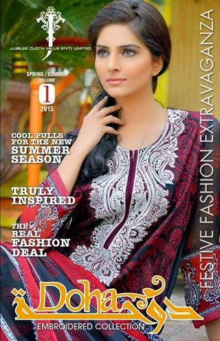 Fancy Doha embroidered lawn kurti collection 2015