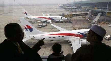 Malaysia Menuduh Indonesia atas Hilangnya MH370