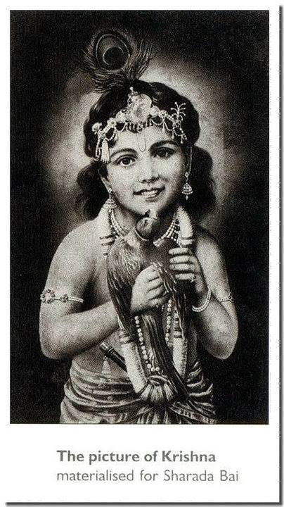 Mayiliragu actual picture of lord krishna for Best old pictures