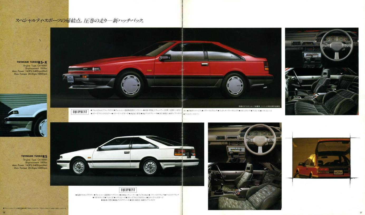 Nissan Silvia, Gazelle, 200SX, S12, JDM, japoński sportowy samochód, zdjęcia, fotki, 日本車, スポーツカー, 日産, シルビア, ガゼール