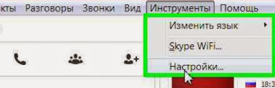 Изменение шрифта в Skype