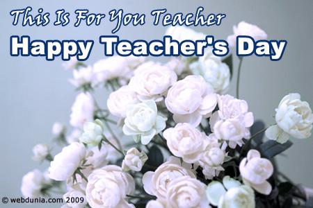 http://1.bp.blogspot.com/-uCPjKL6_P4o/TmJ1eA2jgBI/AAAAAAAAABU/u7sVnagj8OQ/s1600/teachers+day+cards03.jpg