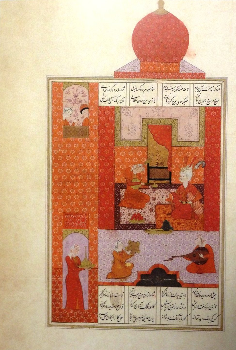 Three Pipe Problem Color In Islamic Art And Culture