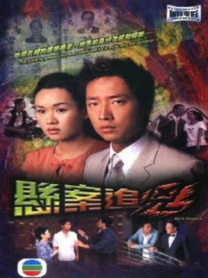 Bóng Đêm Tội Ác - Dark Shadow (2004) - FFVN