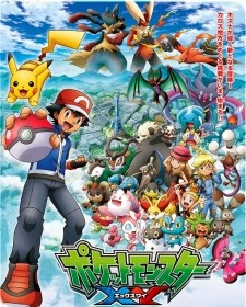 Pocket Monsters Xy, Pokémon Xy, Pokemon Season 18