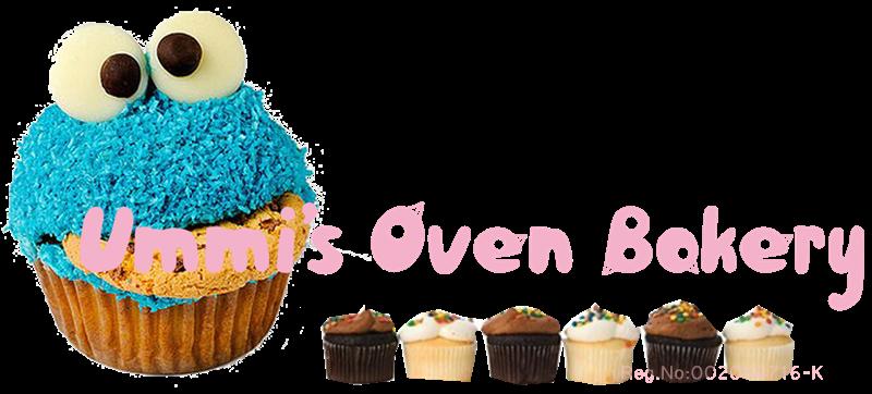 Ummisoven Bakery
