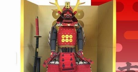 term paper on samurai Samurai essaysthe term shogun means general later, it refered to the leader of the shogunate (samurai.