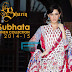Subhata Linen Collection 2014-15 By Shariq Textile | Subhata Linen Dresses