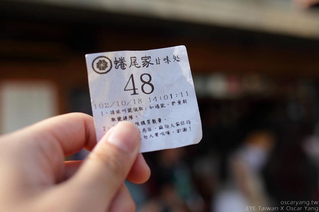 台南蜷尾家 冰淇淋 散步甜食,EYE Taiwan X Oscar Yang
