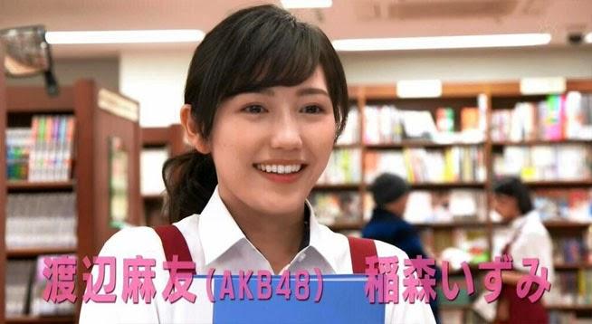 foto-tatakau-shoten-girl-watanabe-mayu-3