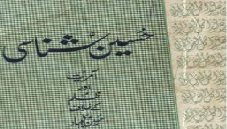 http://books.google.com.pk/books?id=oVkfBQAAQBAJ&lpg=PP1&pg=PP1#v=onepage&q&f=false