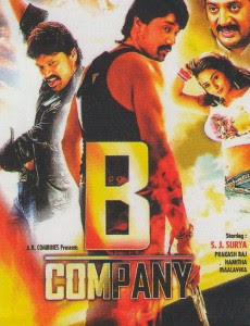 B Company 2009 Hindi Movie Watch Online