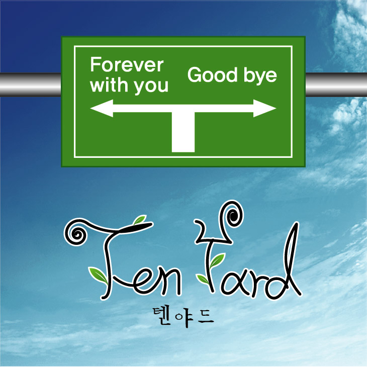 텐야드 Forever With You & Goodbye mp3
