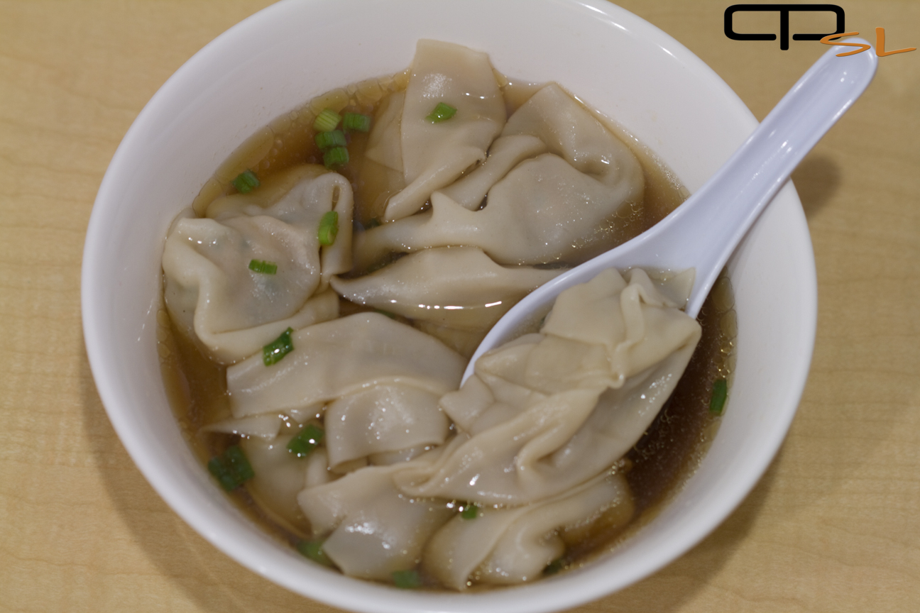 shanghainese wonton soup  shanghai lumpia