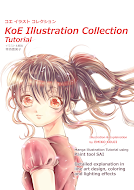 KoE Illustration Collection Tutorial book