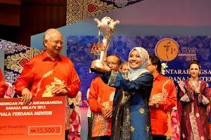 Johan PABM 2012 (Kategori Nusantara)