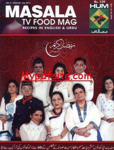 Masalah Magazine July 2013