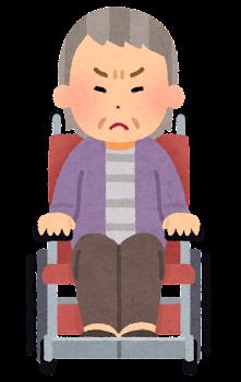 車椅子に乗ったお婆さんの表情イラスト(怒った顔)