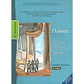 http://ebooks.edu.gr/courses/DSDIM-F102/document/52441e62b1qb/52441e67cv65/52441ec7as5d.pdf