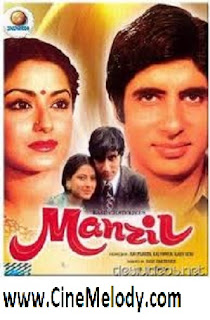 Manzil Telugu Mp3 Songs Free  Download  1977