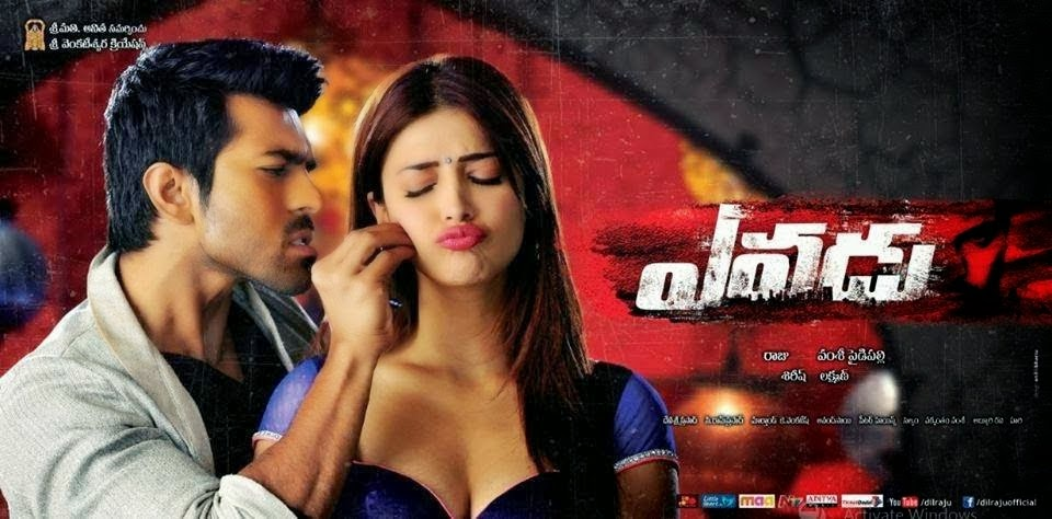 Yevadu ( )- Pimple Dimple Full Video Song, HD 720p, Ram ...