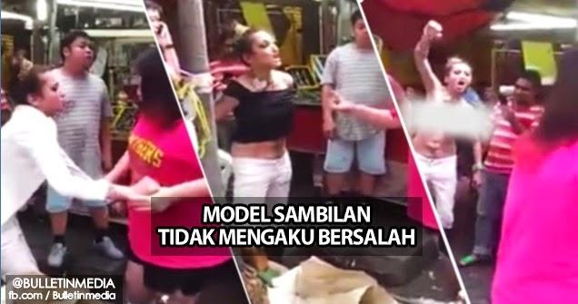 Model Sambilan Tidak Mengaku Bersalah Melakukan Perbuatan Lucah