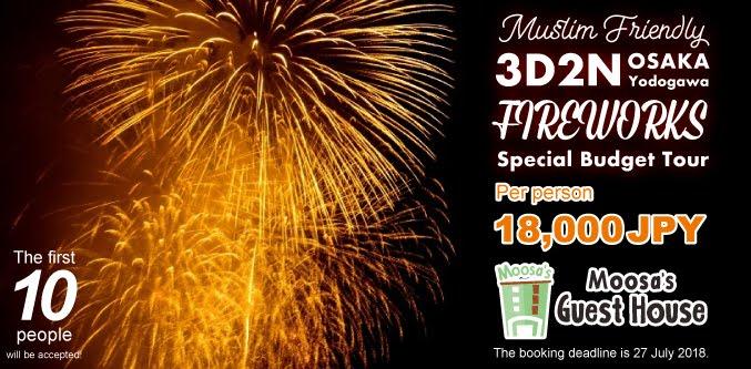 3D2N Osaka Yodogawa fireworks Special Budget Tour