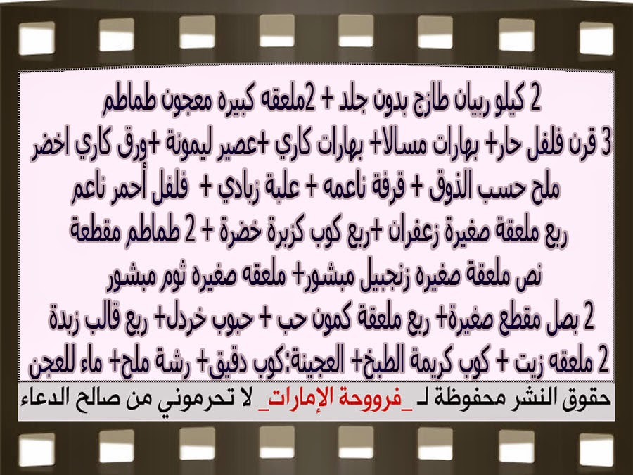 http://1.bp.blogspot.com/-uF5LPqawZbE/VKfZqw70GQI/AAAAAAAAE8M/wzXR6oCqZcw/s1600/3.jpg