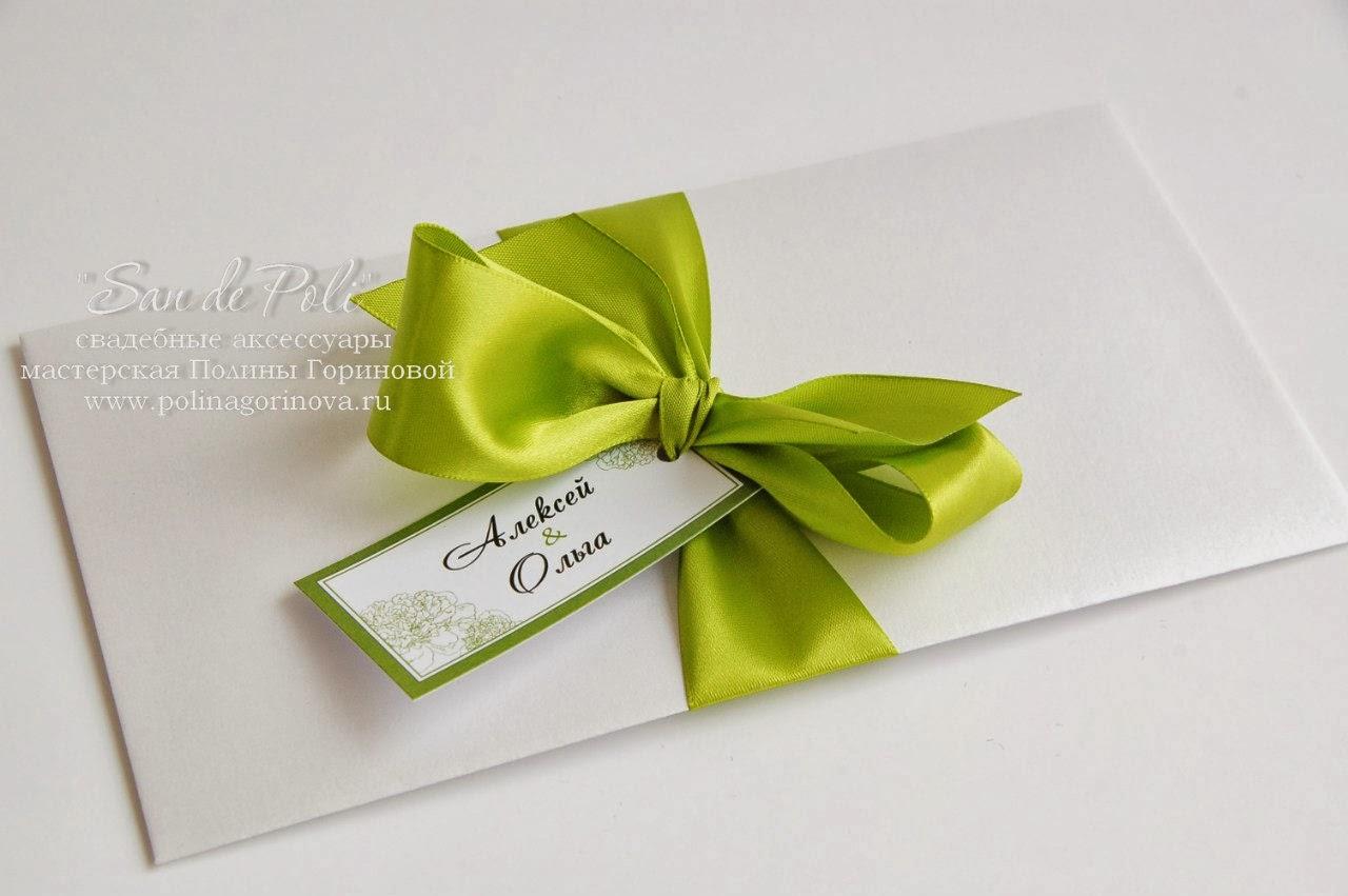 Пригласительные на свадьбу зеленого цвета фото