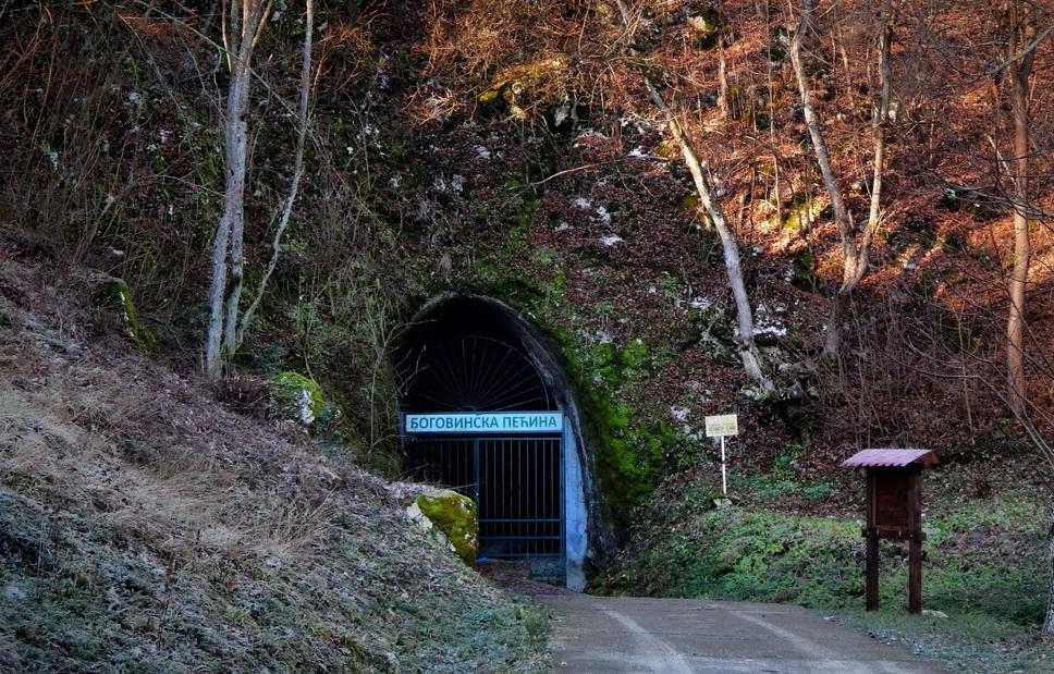 Резултат слика за bogovinska pećina