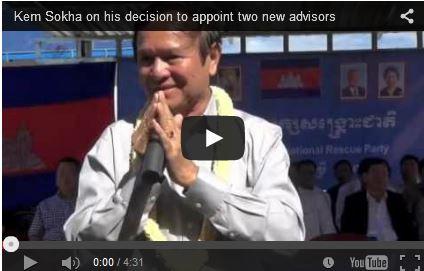 http://kimedia.blogspot.com/2014/12/kem-sokha-on-his-decision-to-appoint.html