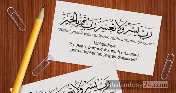 Doa Dipermudah Segala Urusan: Rabbi Yassir...