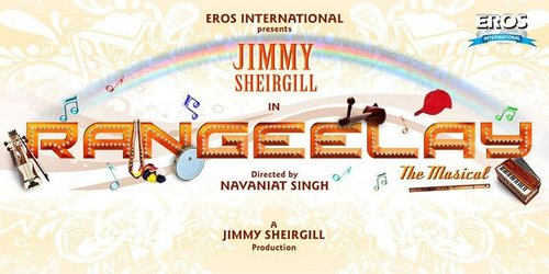 Jimmy Shergill - Rangeelay - Upcoming Movie 2012