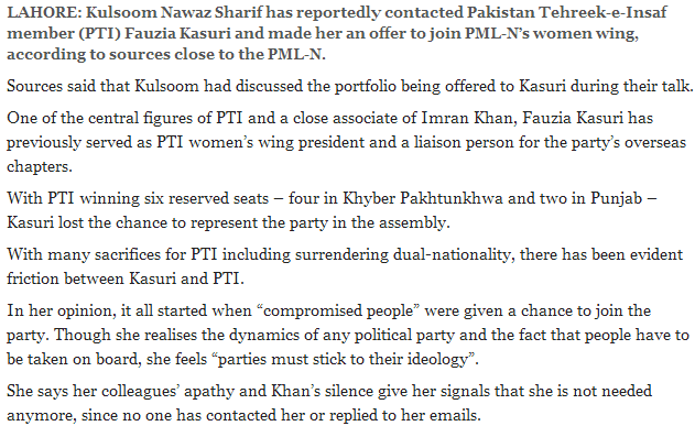 fauzia qusoori to leave pti and join pmln