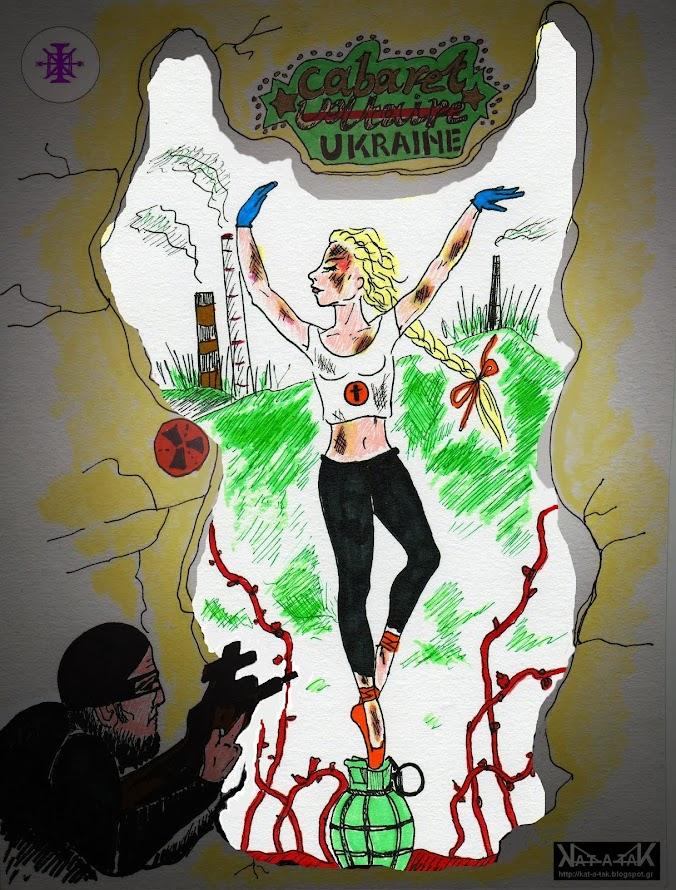 Cabaret Ukraine