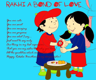 raksha bandhan pics for fb